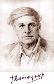 O criador de TRIZ, Genrich Altschuller