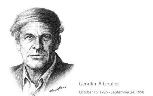 cropped-genrich-altshuller.jpg